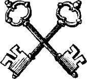 llaves-pedro-lug